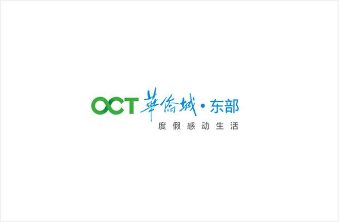 深圳东部华侨城logo